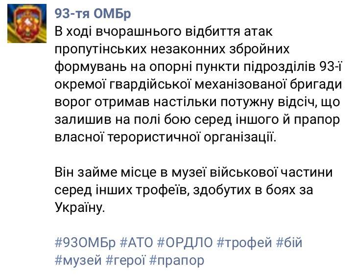 Боевики из минометов обстреляли Сартану, - Аброськин - Цензор.НЕТ 9905