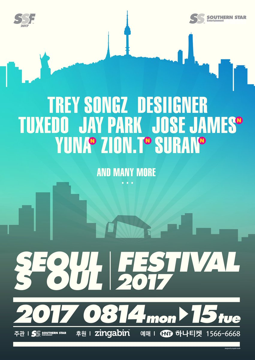 Image result for seoul soul festival 2017