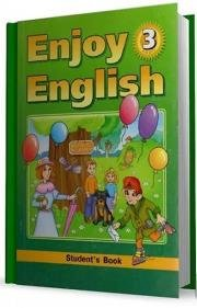 enjoy english 10 класс гдз