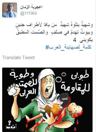 أخبار فلسطين المحتلة متجدّد DB1wWf9XUAA94Na