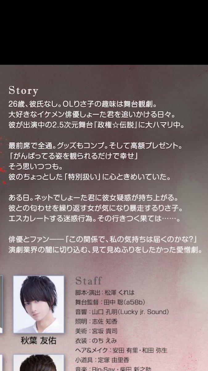 りさ子のガチ恋♡俳優沼、めっちゃ面白そう。 https://t.co/1RC2qV7UhL