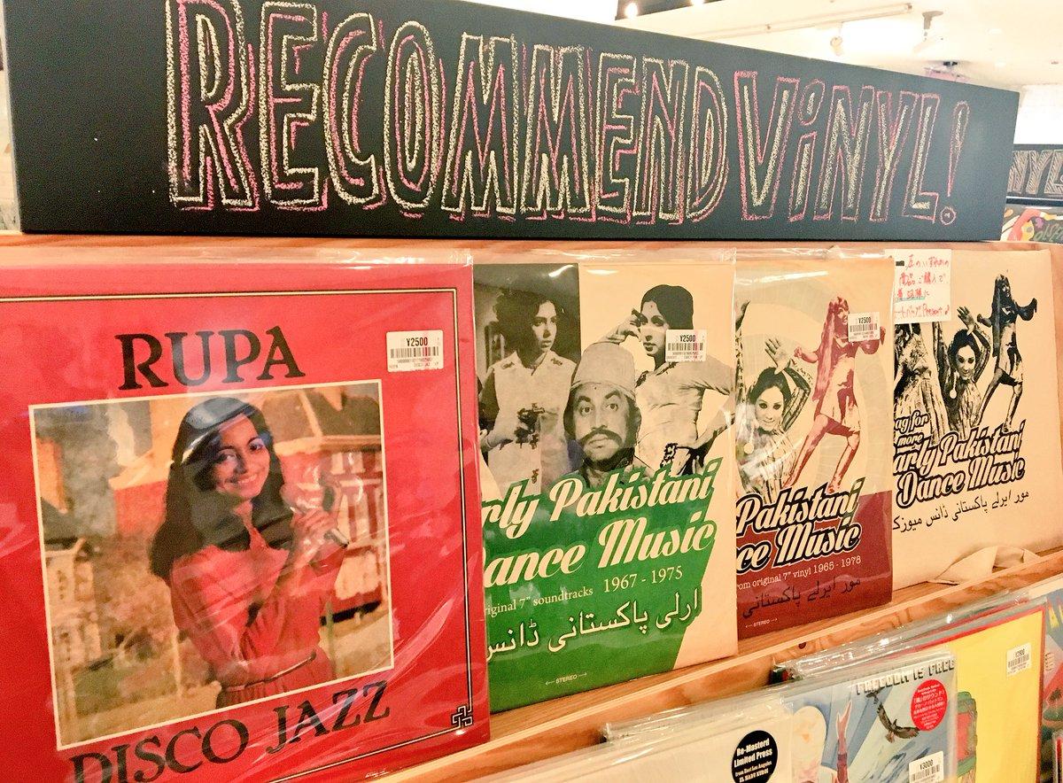 """Résultat de recherche d'images pour """"rupa disco jazz"""""""