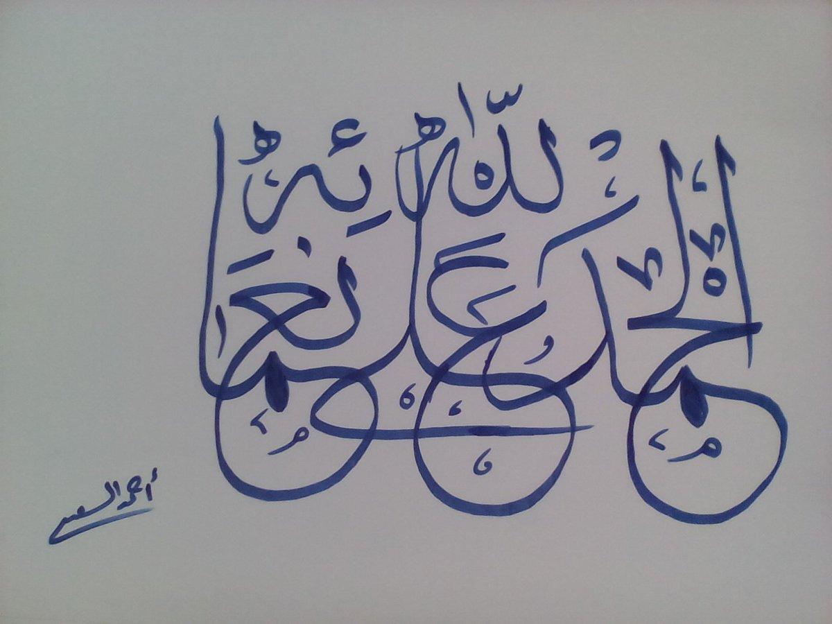 Image result for أحمد السعيد- خطاط وفنان تشكيلي مصري