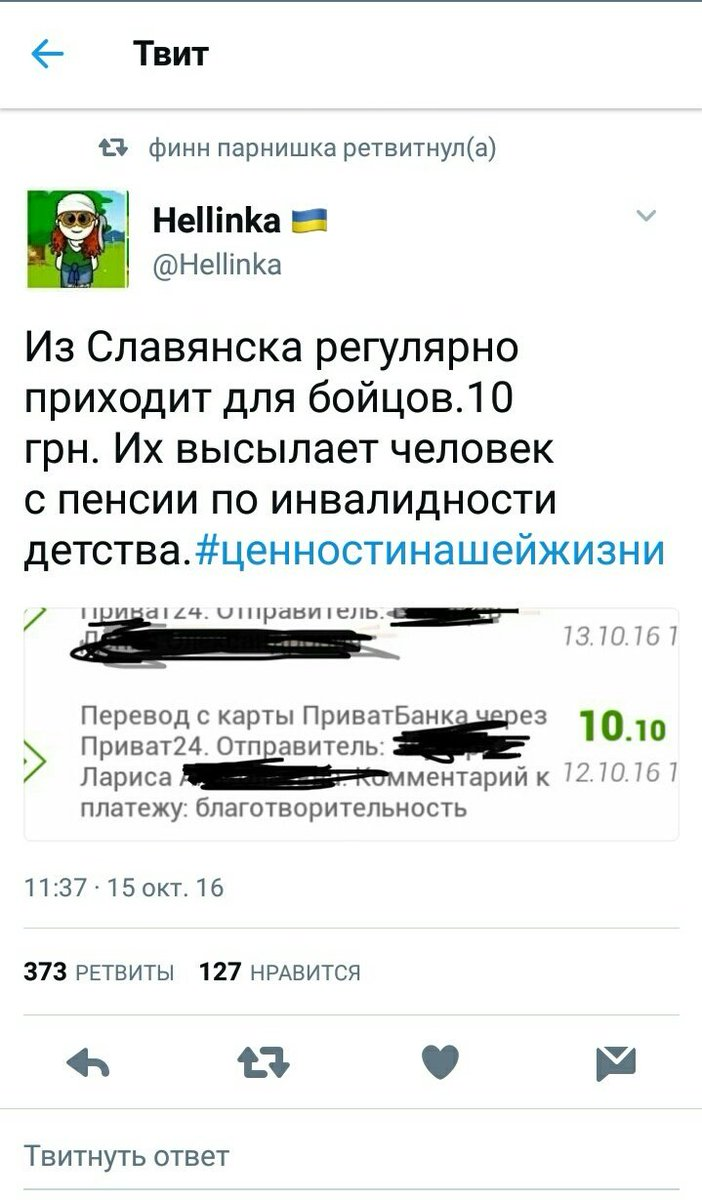 Украине нет смысла торопиться с подачей официального запроса на вступление в НАТО, - Грибаускайте - Цензор.НЕТ 4203