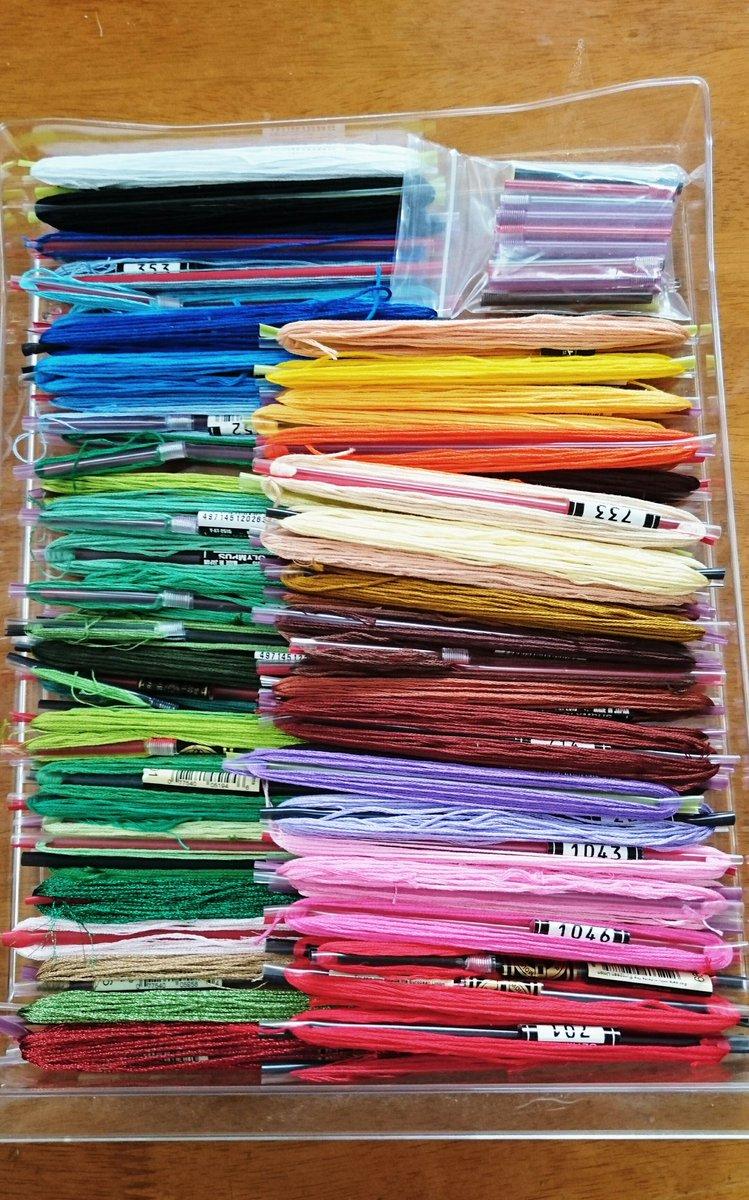 刺繍 糸 整理