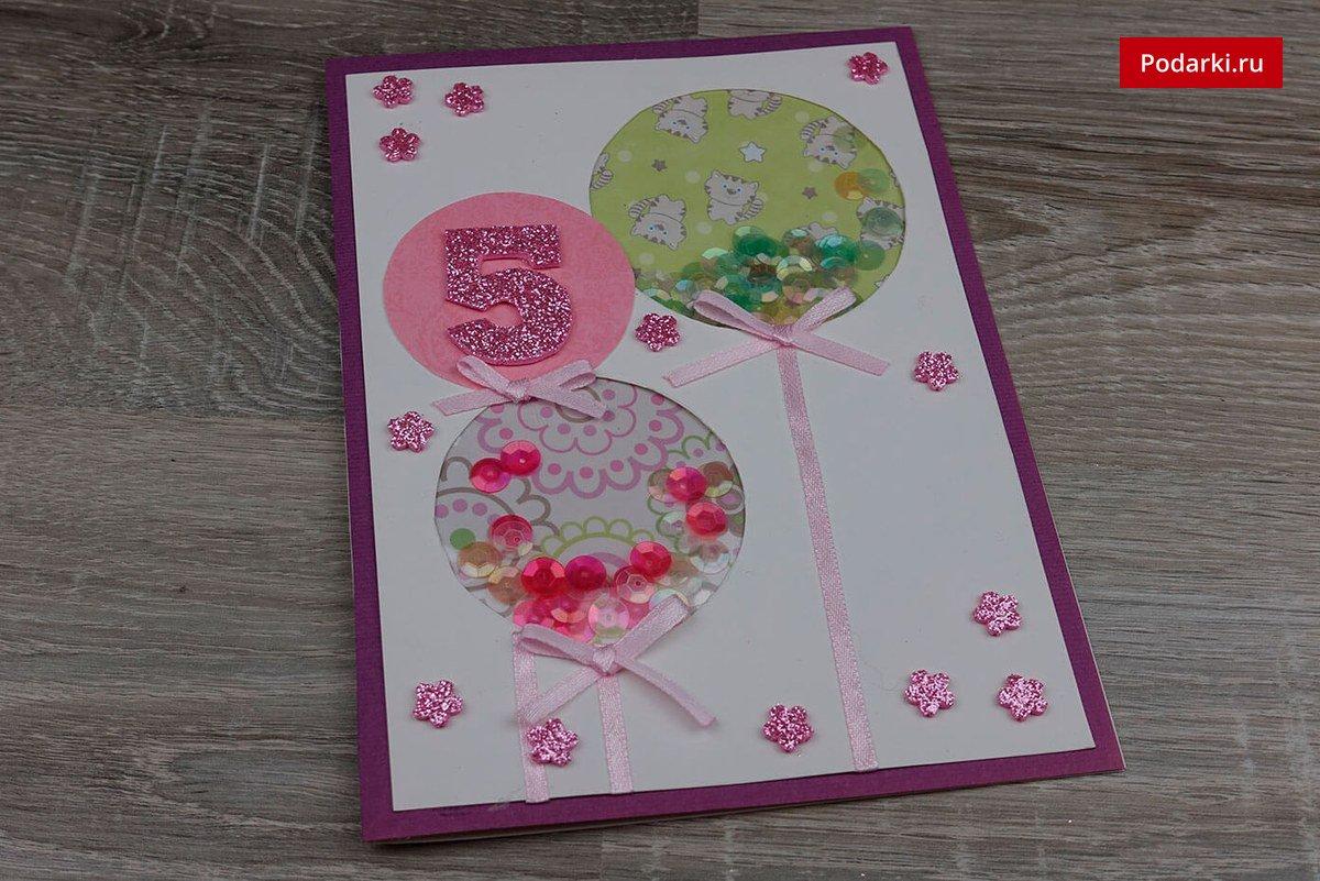 Романса картинки, открытка для девочки с днем рождения своими руками 8 лет