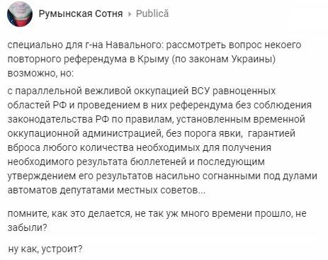 Оккупированный Крым - полигон для отработки подавления гражданской активности в России, - правозащитник - Цензор.НЕТ 2241