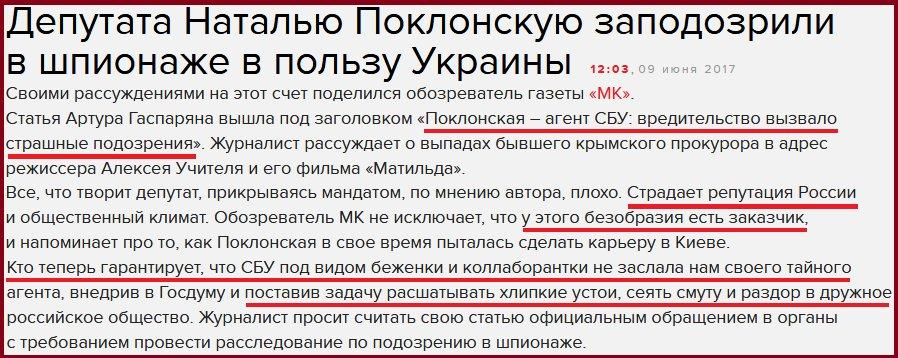 На прошлой неделе на Донбассе было зафиксировано шесть тысяч нарушений режима прекращения огня, - Хуг - Цензор.НЕТ 8110