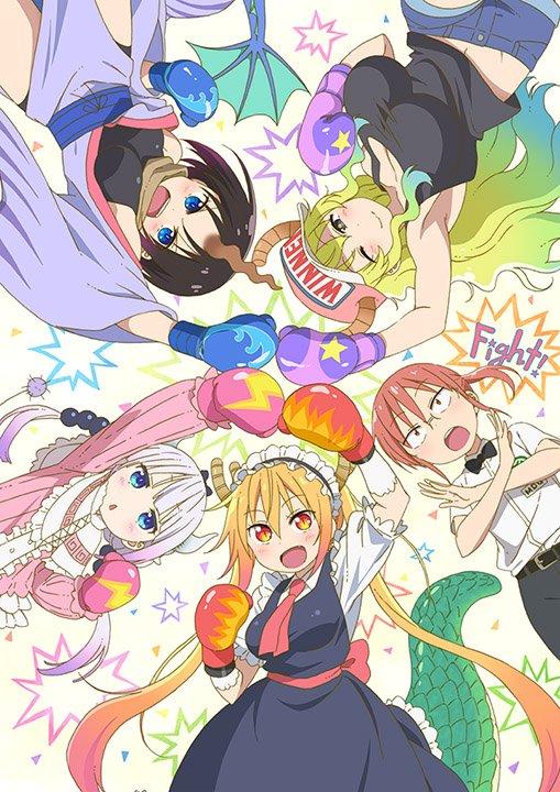 TVアニメ小林さんちのメイドラゴ...