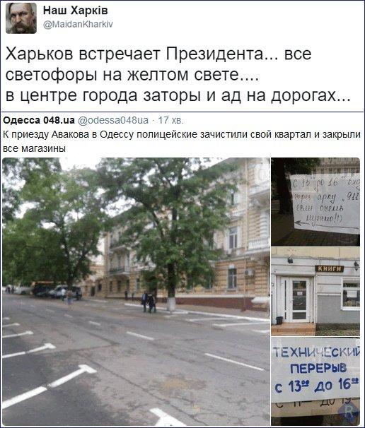 Аваков вручил награды и передал служебную технику полицейским и нацгвардейцам Одесчины - Цензор.НЕТ 9187