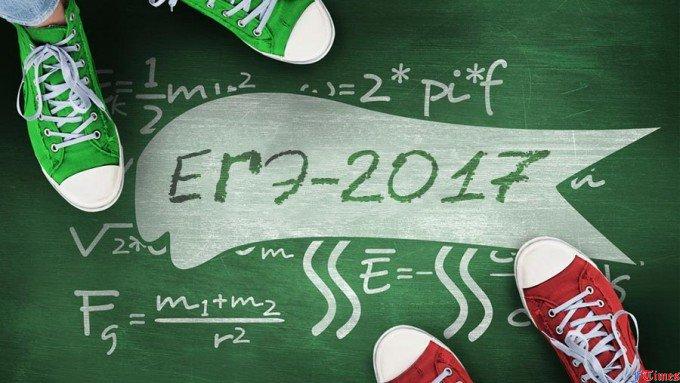 Егэ по химии 2017 тесты каверина скачать бесплатно - 20