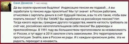 """""""Наш город погибает"""", - жители оккупированной Алупки записали обращение к Путину - Цензор.НЕТ 4811"""
