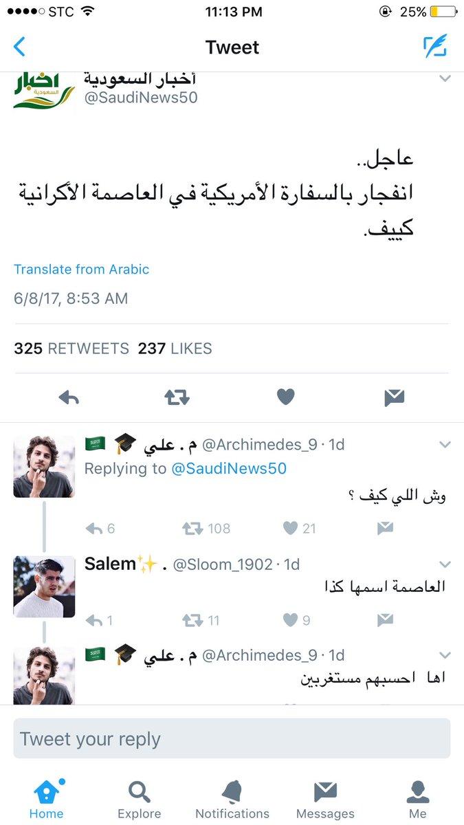 ههههههههههههههههههههههههههههههههههههههههههههههه الله يفشلكم https://t.co/aoawXVwxrk