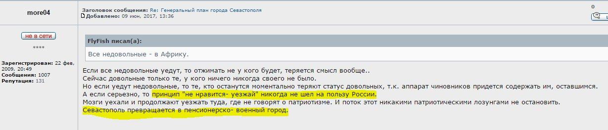 Оккупированный Крым - полигон для отработки подавления гражданской активности в России, - правозащитник - Цензор.НЕТ 8896