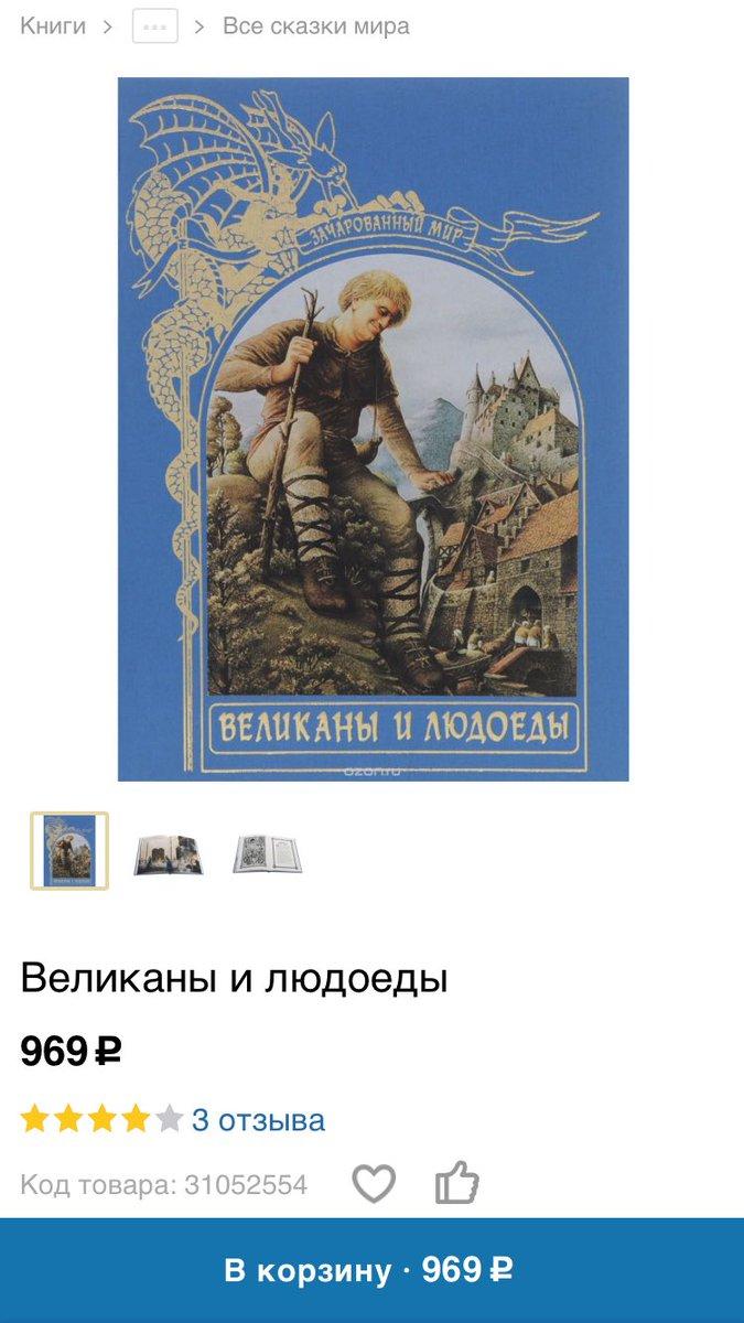 Фандорин книги читать онлайн