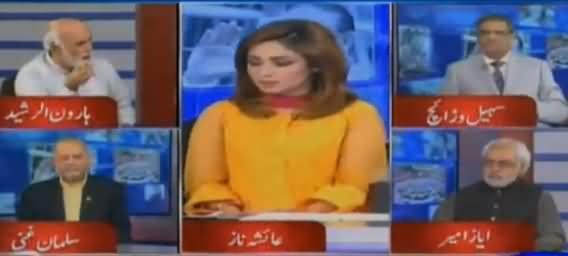 Think Tank  - 9th June 2017 - Hassan Aur Hussain Nawaz Ki JIT Ke Samne Paishi thumbnail