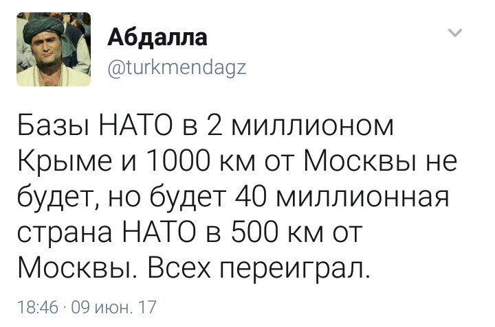 Россия блокирует создание Международного трибунала по расследованию атаки на рейс МН17, что де-факто является явкой с повинной - Порошенко - Цензор.НЕТ 4205