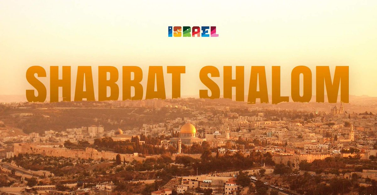 Israel on twitter have a joyous peaceful weekend israel on twitter have a joyous peaceful weekend shabbatshalom from jerusalem thecheapjerseys Image collections