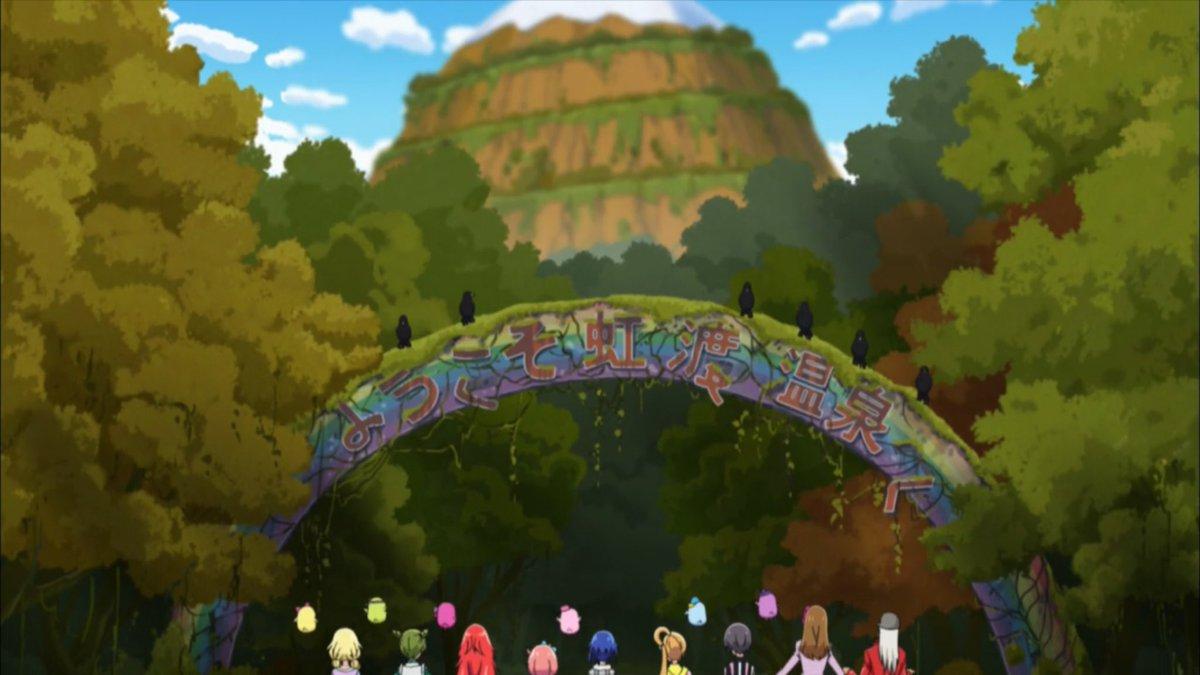 プリリズセレクションの温泉回で創界山に虹がかかってて、すでにおもしろかっこよかったんだ… https://t.co/ztjFJ0JMZH