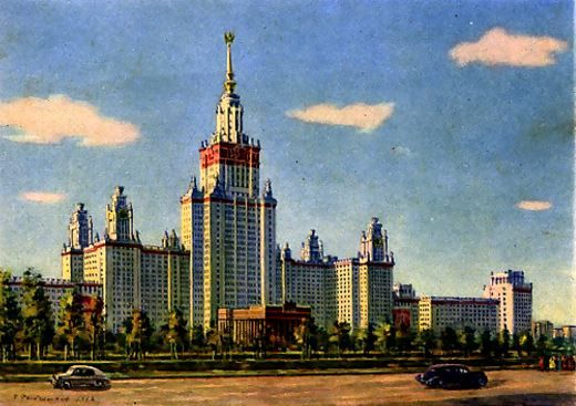 Moscow state university of education
