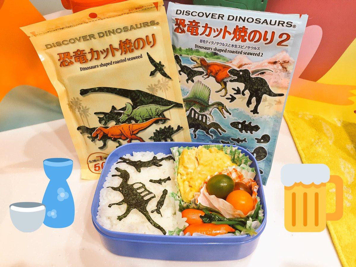 博物館 お 恐竜 土産 福井