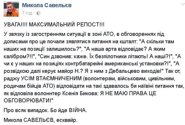 Первый день безвиза: во въезде в ЕС отказали четырем украинцам, - МИД - Цензор.НЕТ 4629