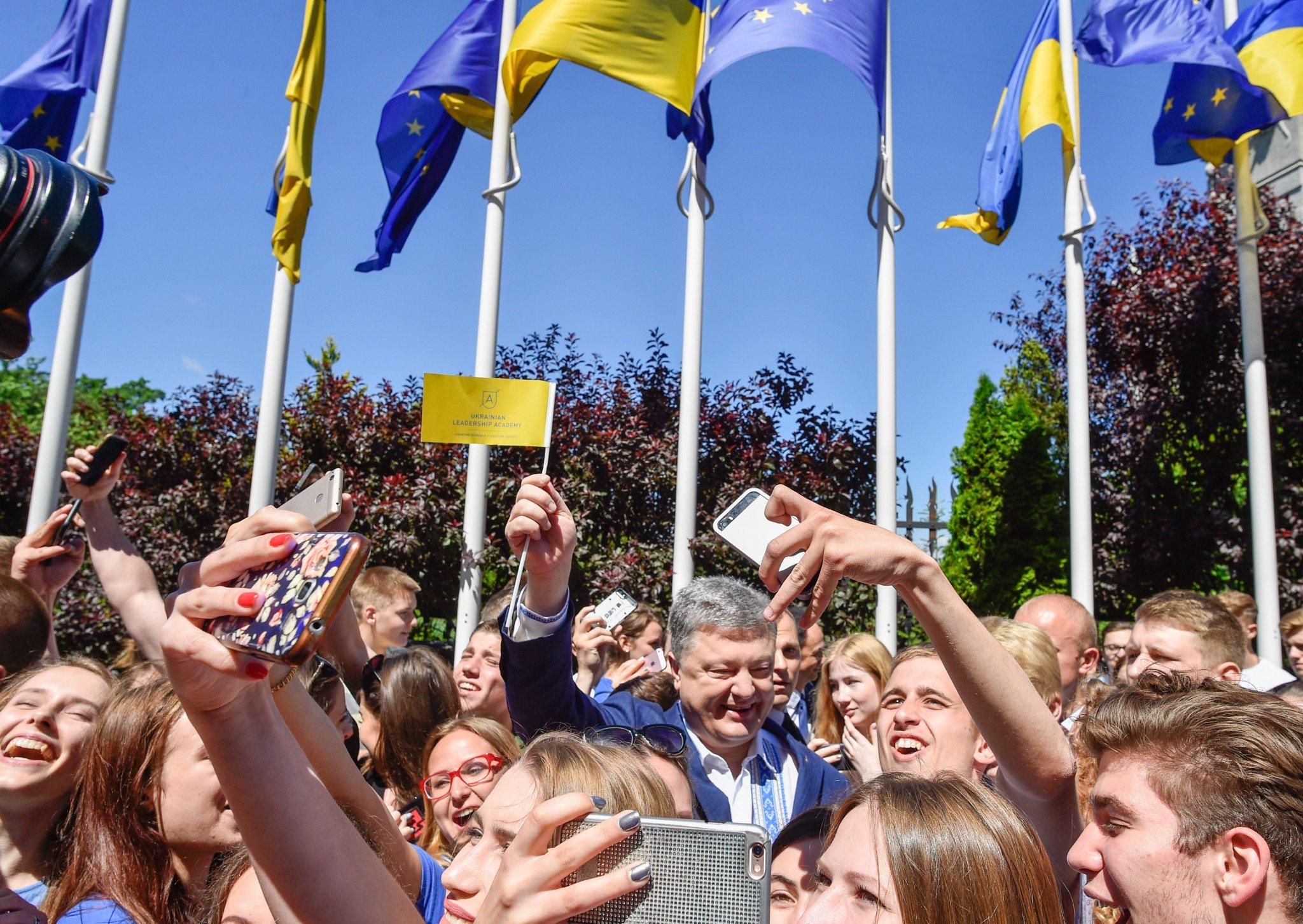 Thumbnail for Перший день #БезВіз у фото / First day of #VisaFree EU travel for Ukraine