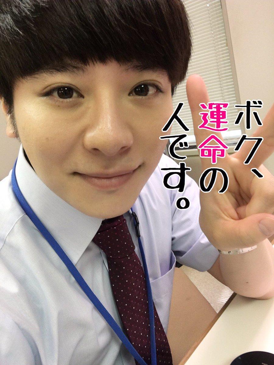 逢沢優 hashtag on Twitter