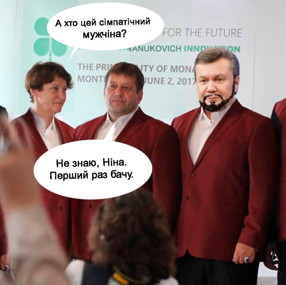 Украина ведет переговоры с ЕС об отмене платы за роуминг, - Порошенко - Цензор.НЕТ 8067