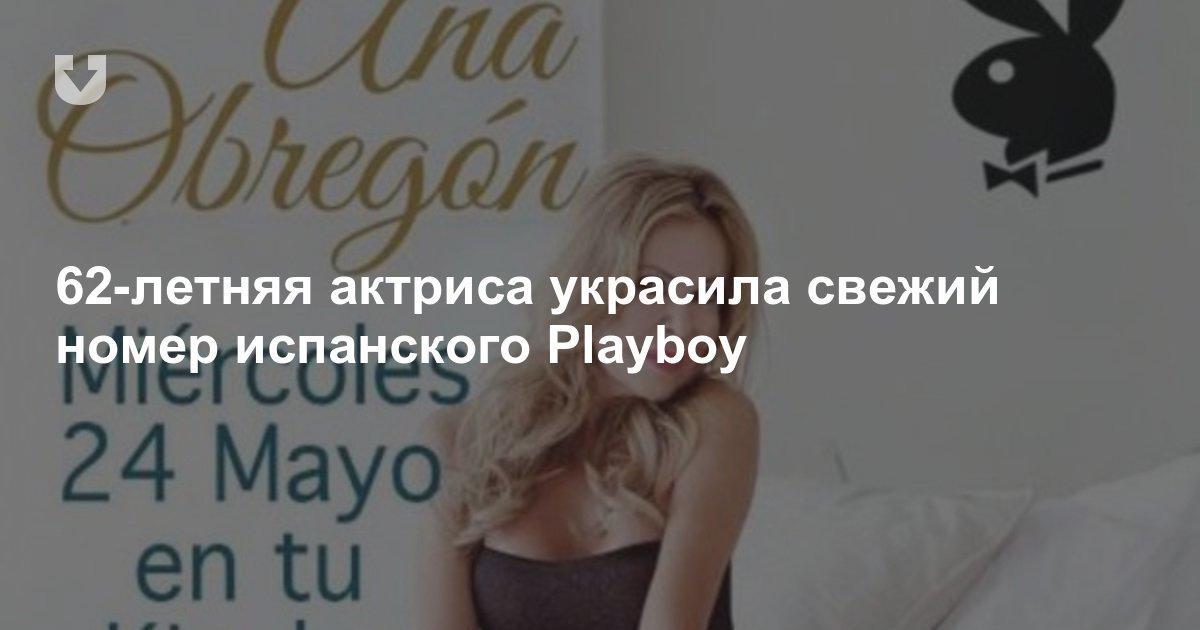 Украинские прокси для VkPa6