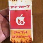 斬新なデザインにコメント殺到!かっこよすぎるiPhoneケースに4ヶ月待ち