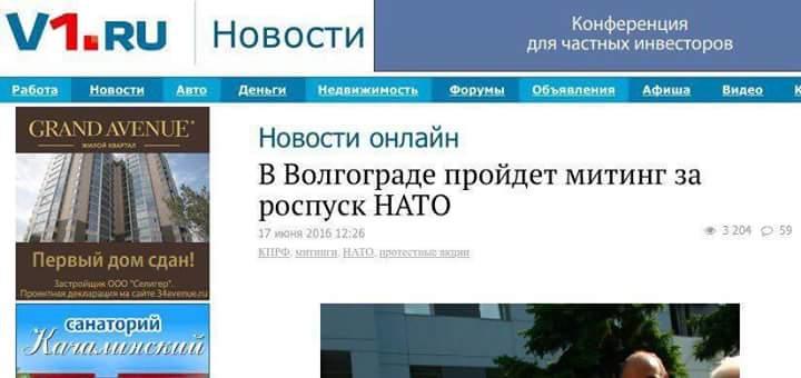 """""""Мы это сделали. И мы это сделали вместе"""", - обращение Могерини по поводу безвиза для Украины - Цензор.НЕТ 4399"""