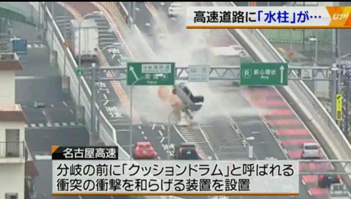 渋滞 東名 高速 情報 上り