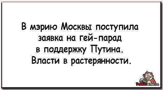 Ветераны АТО на Хортице почтили память казаков в годовщину уничтожения Запорожской Сечи - Цензор.НЕТ 2827
