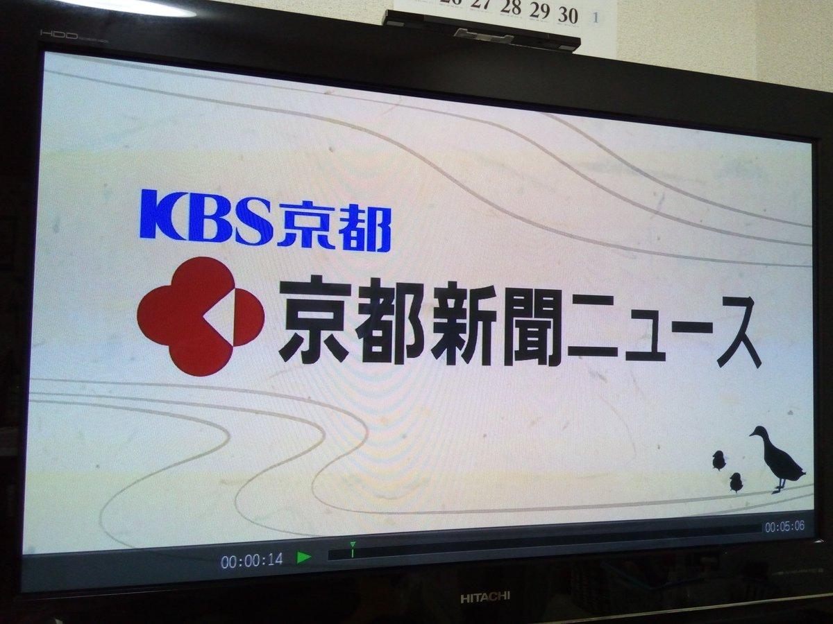 新聞 ニュース 京都 プール授業、緊急事態宣言中は中止 京都市立の学校(京都新聞)