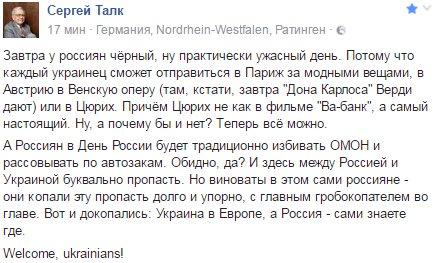 30 экипажей дорожной полиции начнут патрулировать основные автомагистрали с 12 июня, - Князев - Цензор.НЕТ 140
