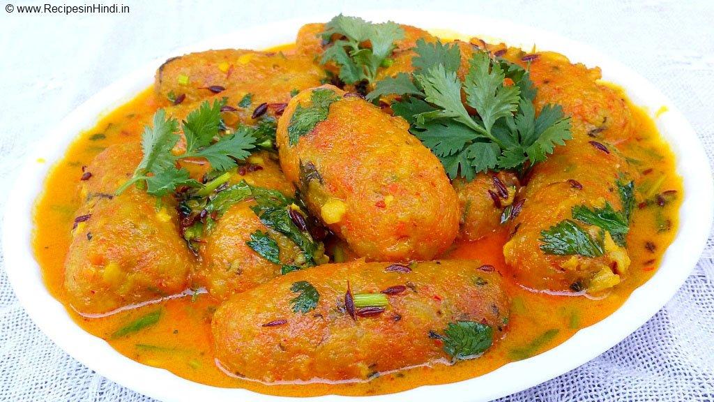 Recipesinhindi recipesinhindi1 twitter 0 replies 0 retweets 1 like forumfinder Image collections