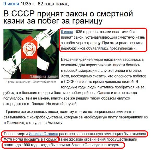 Безвизовый режим ЕС для Украины вступил в силу - Цензор.НЕТ 2277