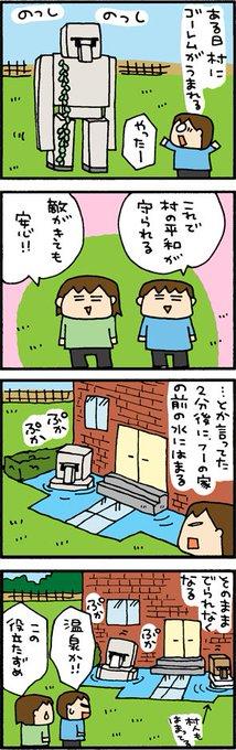 松本ぷりっつさん がハッシュタグ #マイクラ をつけたツイート一覧 - 1 ...