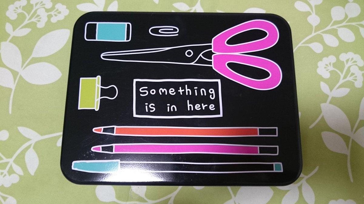 test ツイッターメディア - ダイソーで見つけた缶ケース。 デザインがかわいい(*´∀`) 娘の色えんぴつ入れにしまーす♪ #ダイソー https://t.co/MN8Fszl8mR