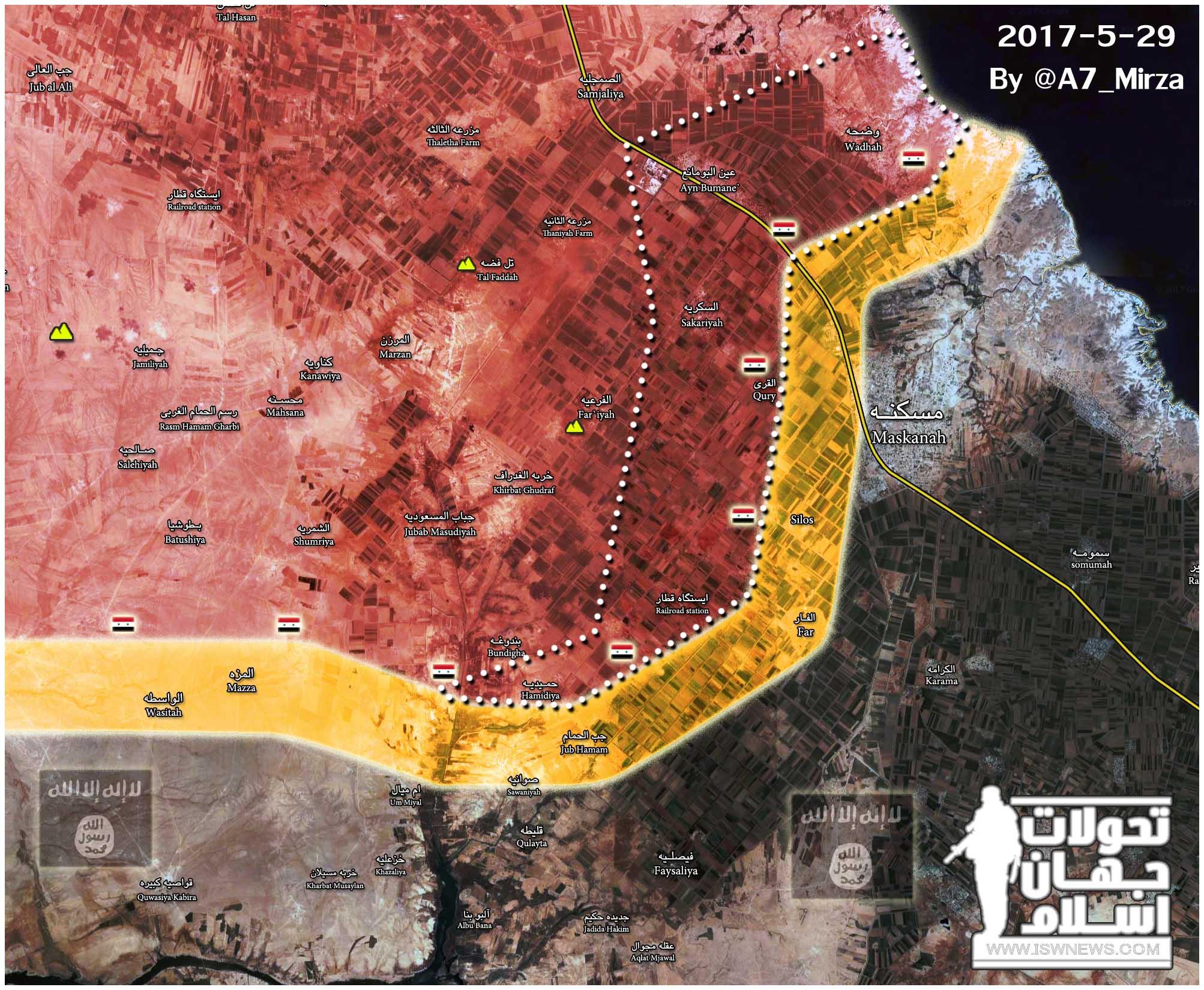 Наступление в Восточном Алеппо