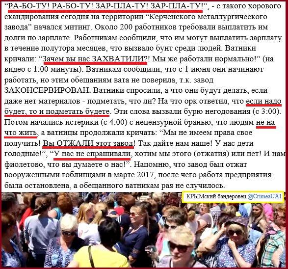 Статья Мажьте на хлеб Крым: оккупированный полуостров теперь хорош в любую погоду (фото) Утренний город. Крым