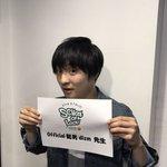 藤原聡(Official髭男dism)のツイッター
