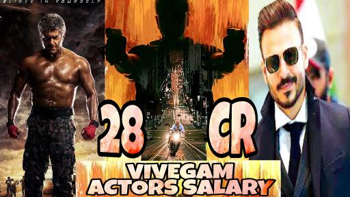 Checkout Vivegam Actors Salary 14M VIEWS FOR VIVEGAM TEASER   https:// youtu.be/vZU-fsxIjqY  &nbsp;    #Vivegam #Vivegamteaser #ajith #bollywood #Tollywood<br>http://pic.twitter.com/tl9QoHMepT