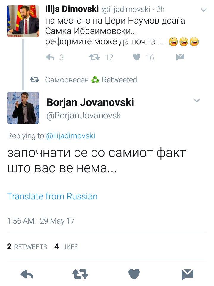 ПОЛИТИЧКИ ТВИТОВИ - Page 5 DBARv94XgAARSKj