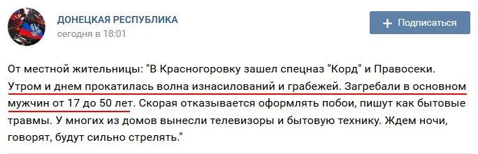 Мы должны сделать все возможное, чтобы Украину не разделяла колючая проволока, - Парубий - Цензор.НЕТ 3415