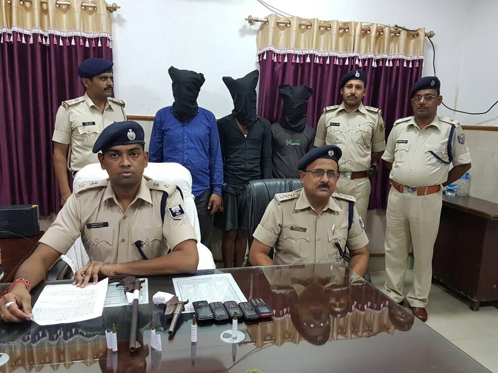 Jamui Airpics : Bihar naxals arms ammunition arrested search