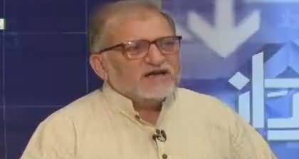 Harf-e-Raz  – 29th May 2017 - Kashmiriyon Ki Pakistanion Se Muhabbat thumbnail