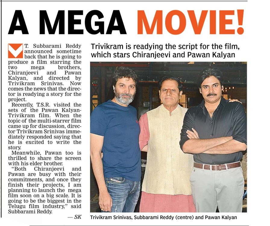 #Trivikram To Direct #Chiranjeevi nd @PawanKalyan For #TSR --&gt; today&#39;s print media How many of waiting for dis combo It&#39;s ShowTime #RT  <br>http://pic.twitter.com/IjaQP3xbRP