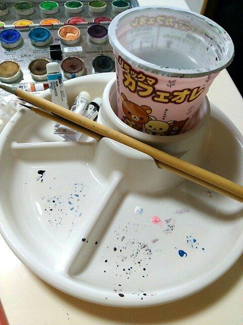 セリア有能すぎwwバーベキューディッシュが筆洗&パレットに使えていい感じww